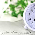 午前、午後、フリー便と時間帯・時間指定で異なる引越し料金相場
