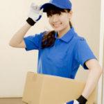 女性の一人暮らしで単身引越しをする流れやレディースパック活用法