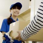 荷造り・梱包の手順やコツを理解し、引越しの片づけを短時間で行う