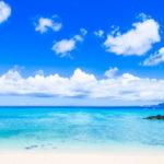 沖縄や離島など、海上コンテナ便で引越しする料金相場や注意点