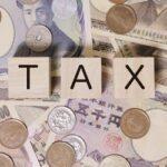 引越し後の納税証明書はどこで再発行できる?所得税や自動車税など