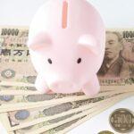 引越し初期費用の貯金が足りない!借金・ローンの利用方法と注意点